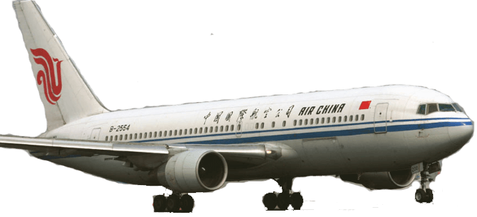 AirChina-airlines